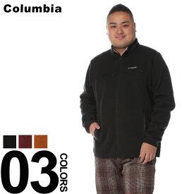 大きいサイズ メンズ Columbia (コロンビア) 裏フリース フルジップ スタンドカラー ジャケット [1XL-4XL]