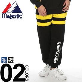 大きいサイズ メンズ Majestic Athletic (マジェスティックアスレチック) NY 裏起毛 切り替え スウェットパンツ [3L-8L相当]