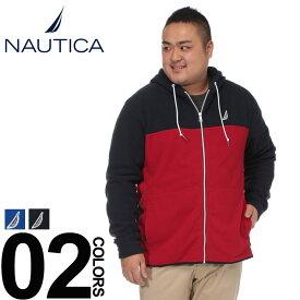 大きいサイズ メンズ NAUTICA (ノーティカ) バックデザイン フルジップ フリースパーカー NAUTEX [1XL 2XL]