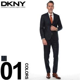 DKNY ダナキャラン スーツ ウール ストライプ シングル 2ツ釦 2B DONAHUE ブランド メンズ ビジネス ノータック DK18Z0133
