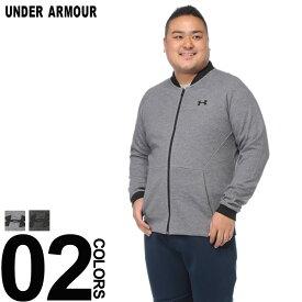 大きいサイズ メンズ UNDER ARMOUR (アンダーアーマー) FITTED ロゴ フルジップ ニット ボンバージャケット カジュアル アウター ブルゾン スポーツ シンプル 秋冬 1320723