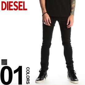 ディーゼル DIESEL ジョグジーンズ ブラック ジップフライ 5P ストレッチ デニムパンツ THOMMER CBB JOGGJEANS ブランド メンズ ボトムス ジーパン DSTHOMMERN6879S
