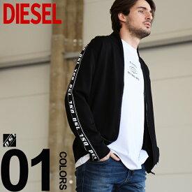 ディーゼル DIESEL ニット トラックジャケット ロゴライン フルジップ ブランド メンズ トップス スタンド ハイネック スプリングニット DSSP9RTATJ spsa