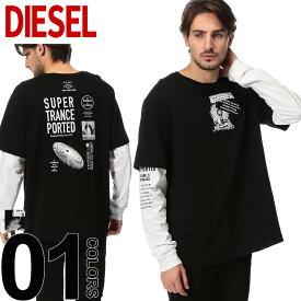 ディーゼル DIESEL ロンT Tシャツ 長袖 袖プリント バックプリント カットソー フェイクレイヤード ブランド メンズ トップス DSSNRB091A