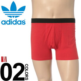 大きいサイズ メンズ adidas (アディダス) adidasneo 吸汗速乾 サイドライン 前閉じ ボクサーパンツ カジュアル アンダーウェア 下着 パンツ ボクサー スポーツ BTASB080D