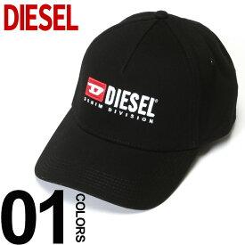 ディーゼル DIESEL キャップ コットン ロゴ刺繍 スナップバック ブランド メンズ 帽子 DSSIIQBAUI9S