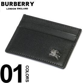 バーバリー BURBERRY パスケース ロンドンレザー ロゴ カードケース ブランド メンズ ビジネス 名刺入れ 本革 BB8006019