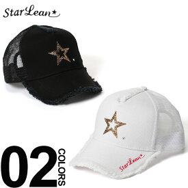 de58f3392198 スターリアン StarLean キャップ スワロフスキー ゴールド スター メッシュ スナップバック ブランド レディース メンズ 帽子 星  SESLCP021