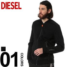 ディーゼル DIESEL スウェット フルジップ 裏起毛 ブランド メンズ トップス スエット カーディガン DSSMF3EAUP