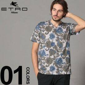 エトロ ETRO Tシャツ 半袖 ペイズリー フラワー プリント Vネック カットソー ブランド メンズ トップス ET1Y0214020
