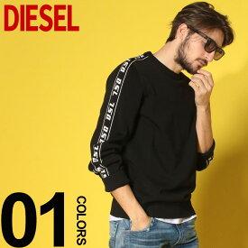 ディーゼル DIESEL ニット ロゴ テープライン クルーネック スプリングニット ブランド メンズ トップス セーター DSSP9TTATJ spsa