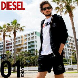 ディーゼル DIESEL セットアップ スウェット スエット ロゴ パーカー ショートパンツ ショーツ ブランド メンズ 上下セット フルジップ DSSE8MCANDSETUP