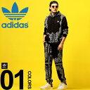 アディダス オリジナルス adidas originals セットアップ スウェット スエット ペイズリー パーカー パンツ ブランド …