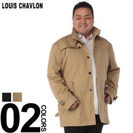 大きいサイズ メンズ LOUIS CHAVLON (ルイシャブロン) ツイル スタンドカラー シングル ショート トレンチコート カジュアル アウター シンプル 無地 薄手 ジャケット 春物 91607402