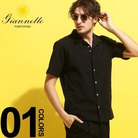 ジャンネット GIANNETTO シャツ 半袖 オープンカラー 開襟 シアサッカー ブランド メンズ トップス GI91280BOWLING