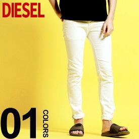 ディーゼル DIESEL ホワイトデニム ボタンフライ ジーンズ パンツ SLEENKER ブランド メンズ ボトムス ジーパン スキニー DSSLEENKER84CY9