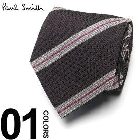 ポール スミス Paul Smith ネクタイ シルク100% レジメンタル ストライプ PURPLE ブランド タイ シルク PSAY4459 父の日 ギフト プレゼント