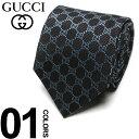 グッチ GUCCI ネクタイ シルク100% GGパターン ロゴ BLUE ブランド タイ シルク GC4565221069 父の日 ギフト プレゼ…