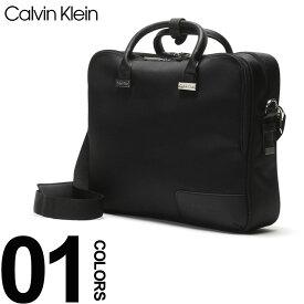 bebbd4e09e3a 【ポイント5倍 6/11 1:59まで】 Calvin Klein (カルバン