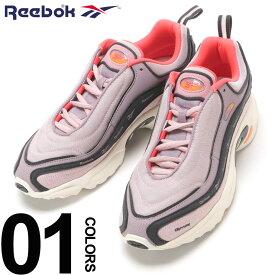 リーボック Reebok スニーカー ロゴ ローカット デイトナ DAYTONA DMX ブランド メンズ 靴 シューズ ランニング パープル RBDV5818