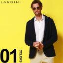 ラルディーニ ジャケット LARDINI ニットジャケット コットンニット ブートニエール シングル 2ツ釦 2B ジャケット ブ…