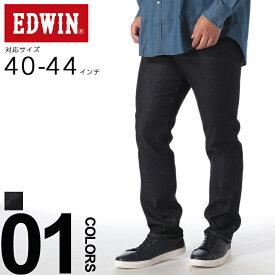 大きいサイズ メンズ EDWIN (エドウィン) ストレッチ ジップフライ ジーンズ 503 COOL DOBBY MESH ONEWASH 40-44 カジュアル ボトムス ベーシック メッシュ サマーパンツ 涼しい E503CM1004044