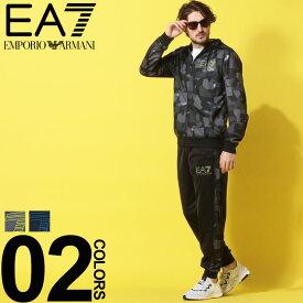 エンポリオ アルマーニ EA7 EMPORIO ARMANI セットアップ 迷彩 ロゴ パーカー パンツ ジャージ ブランド メンズ 上下セット カモフラ EA3GPM28PJ08Z