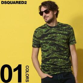 ディースクエアード DSQUARED2 Tシャツ 半袖 迷彩 プリント タイガーカモ クルーネック ブランド メンズ トップス ストレッチ モダール D2D9M202320