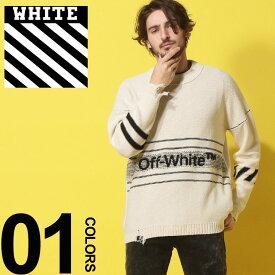 オフホワイト OFF-WHITE ニットソー コットン ダメージ ロゴ 長袖 ニット ブランド メンズ トップス スプリングニット OWHE16S19C16021