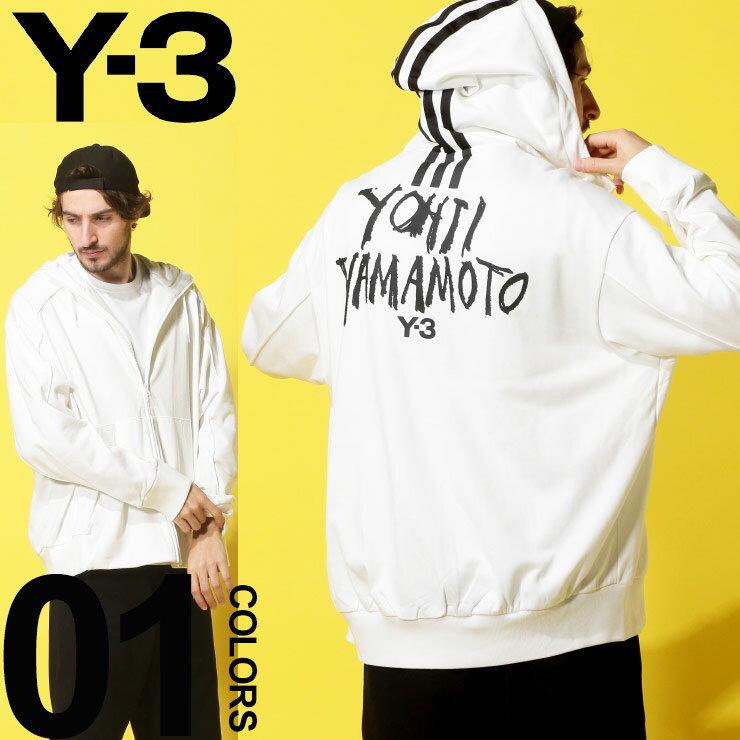 Y-3 ワイスリー YOHJI YAMAMOTO スウェット パーカー フルジップ ブランド メンズ トップス スエット ロゴ バックプリント ヨウジヤマモト Y3DY7161