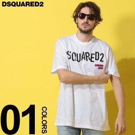 ディースクエアード DSQUARED2 Tシャツ 半袖 ロゴ プリント クルーネック ブランド メンズ トップス コットン ロゴT D2GD0532S22427