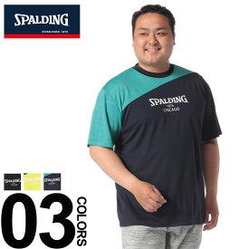 大きいサイズ メンズ SPALDING (スポルディング) DRYメッシュ ロゴプリント 切り替え クルーネック 半袖 Tシャツ カジュアル トップス シャツ プリント 吸汗速乾 快適 春夏 92608206