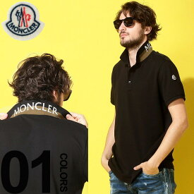 f1de032af5 MONCLER (モンクレール) 綿100% 襟裏ロゴ 半袖 ポロシャツブランド メンズ 男性 カジュアル