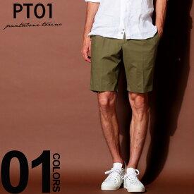 PT01 ピーティーゼロウーノ ショートパンツ コットン ワンタック ストレッチ KHAKI ブランド メンズ ボトムス ショーツ バミューダ PTCBYS11Z20BP23