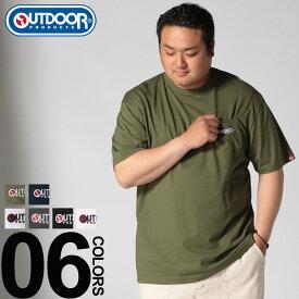 大きいサイズ メンズ OUTDOOR PRODUCTS (アウトドアプロダクツ) ポケット ロゴ刺繍 クルーネック 半袖 Tシャツ カジュアル トップス シャツ 無地 シンプル ベーシック 春夏 C5930E