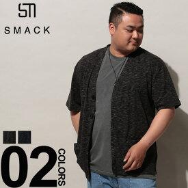 大きいサイズ メンズ SMACK ASPIRATION (スマックアスピレーション) MIXテレコ ネックレス付き 半袖 カーディガン カジュアル トップス 羽織 カーデ ボタン シンプル 春夏 69473092