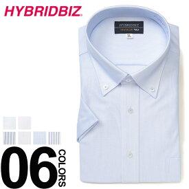 大きいサイズ メンズ HYBRIDBIZ (ハイブリッドビズ) ノーアイロン ストレッチ ボタンダウン トリコット 半袖 ワイシャツ RELAX BODY ビジネス Yシャツ クールビズ ニット 出張 旅行 超形態安定 UZY005AB
