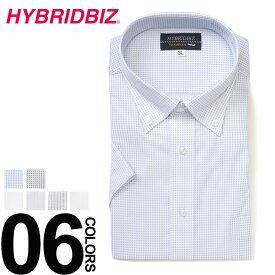 大きいサイズ メンズ HYBRIDBIZ (ハイブリッドビズ) 超形態安定 ストレッチ ボタンダウン トリコット 半袖 ワイシャツ RELAX BODY ビジネス Yシャツ クールビズ ニット 出張 旅行 ノーアイロン UZY005BB