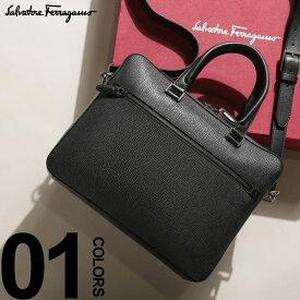 サルバトーレフェラガモ Salvatore Ferragamo ブリーフケース 2WAY レザー 型押し ロゴ ブリーフバッグ ブランド メンズ ビジネス バッグ FG240458F9