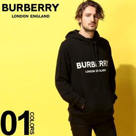 バーバリー BURBERRY パーカー スウェット ロゴ プリント プルパーカー ブランド メンズ トップス フード スエット BB8009509