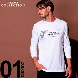 ヴェルサーチ コレクション VERSACE COLLECTION ヴェルサーチェ Tシャツ 長袖 ロンT ロゴ プリント クルーネック ブランド メンズ カットソー VCV800491RVJ633