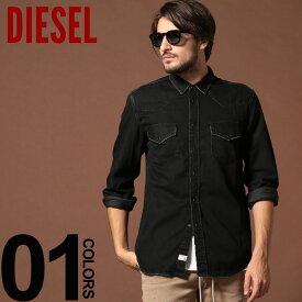 ディーゼル DIESEL シャツ 長袖 ダメージ デニム ウエスタンシャツ ブランド メンズ トップス DSSU2SAAUR