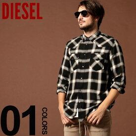 ディーゼル DIESEL シャツ 長袖 チェック ウエスタンシャツ ブランド メンズ トップス DSSZ0EAAVZ