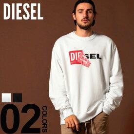 ディーゼル DIESEL スウェット トレーナー ロゴ クルーネック ブランド メンズ トップス プリント スエット DSS8WCIAEG