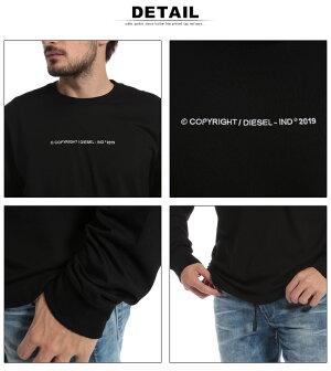 ディーゼルDIESELTシャツ長袖ロゴ刺繍クルーネックロンTブランドメンズトップスカットソーDSSY8CPATI