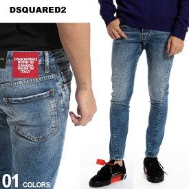 ディースクエアード DSQUARED2 デニムパンツ ストレッチ ボタンフライ ジーンズ Sexy Twist ブランド メンズ ジーパン D2LB0567S3063