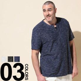 大きいサイズ メンズ PLEGGI (プレッジ) 変形リップル フェイクレイヤード 半袖 Tシャツ カジュアル トップス シャツ 重ね着風 ヘンリー 春夏 69484362