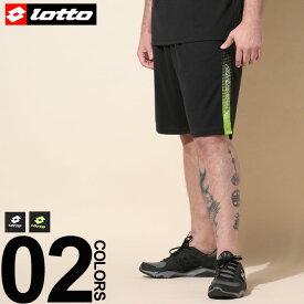 大きいサイズ メンズ Lotto (ロット) 吸汗速乾 サイドグラデプリント ハーフパンツ カジュアル ボトムス ショーツ ドライ スポーツ ロゴ 春夏 L49301