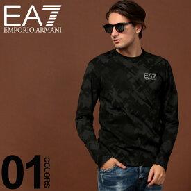 エンポリオ アルマーニ EA7 EMPORIO ARMANI Tシャツ 長袖 デジタルカモフラ クルーネック ブランド メンズ トップス ロンT 総柄 カットソー EA6GPT71PJV5Z