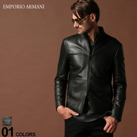 エンポリオ アルマーニ EMPORIO ARMANI レザー シングル ライダース ジャケット ブランド メンズ アウター ブルゾン 革ジャン EA01B50P01P50